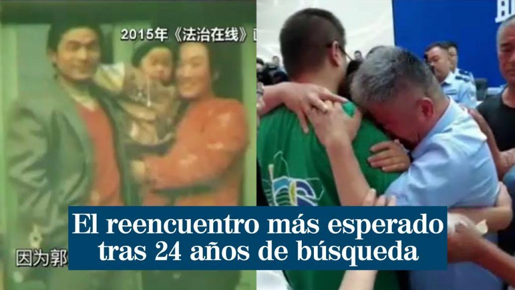 یک پدر شجاع پسر خود را پیدا می کند که 24 سال پیش به لطف DNA در چین ربوده شده است